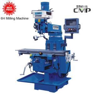 Universal Precision Milling Machine (6H)