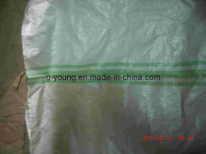 Customized Sugar Packing Bag PP Woven Sugar Bag pictures & photos