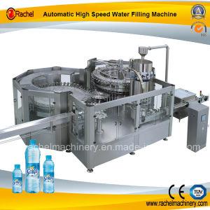 Automatic 36000bph Bottle Filling Machine pictures & photos
