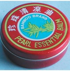 19g Pearl Essential Balm (White) pictures & photos
