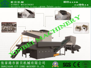 High Quality Wood/Paper/Plastic/Rubber Shredding Machine Manufacturer
