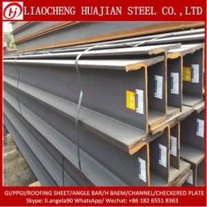 Competitive Price Universal Carbon H Steel Beam with Q235B Material pictures & photos