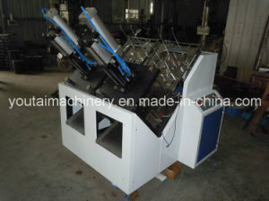 Fully Automatic High Speed Paper Plate Machine pictures & photos