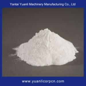 Chemical Precipitated Barium Sulfate Price pictures & photos
