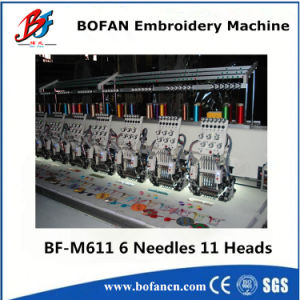 Cord/Coiling Device Embroidery Machine (BF-C611) pictures & photos