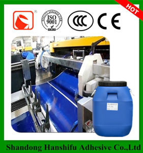 Excellent Quality Water-Based Cold Type Film Laminating Glue pictures & photos
