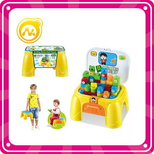 Kids Intelligent Toy Learning Multifunction Plastic Desk pictures & photos