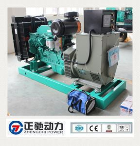 Soundproof Power Engine Cummins Diesel Generator Set (6BT5.9-G2)