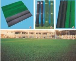 Artificial Grass QQ12147-5 pictures & photos