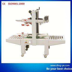 Carton Sealing Machine (FXJ6050) pictures & photos