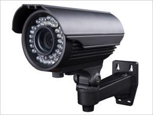 HD-Sdi 1080P OSD Varifocus IR Camera