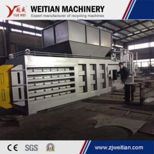Packaging Machines, Cardboard Balers, Metal Baler Manufacturer pictures & photos