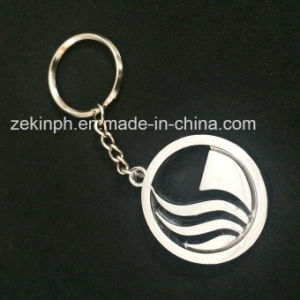 Custom Promotional Gift Metal Keychain pictures & photos