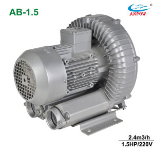 2017 New Low Noise Centrifugal Vacuum Pump Air Blower