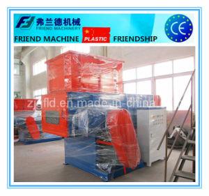 Plastic/Rubber Shredder Machine pictures & photos