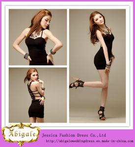 Custom Made Black Short Halter Tokyo AV Celebrity Love Dress (SR74)