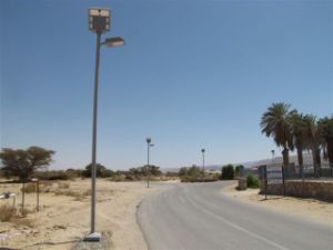 40W LED Solar Road Lights, 8 Metres Height pictures & photos