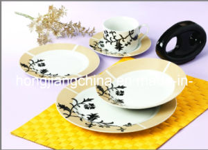 Round 20PCS Dinner Set pictures & photos