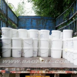 99% Grade Tin Electroplating Stannous Sulfate pictures & photos