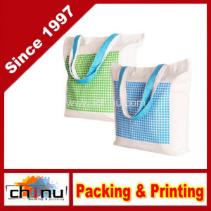 Art Paper / White Paper 4 Color Printed Bag (2233) pictures & photos