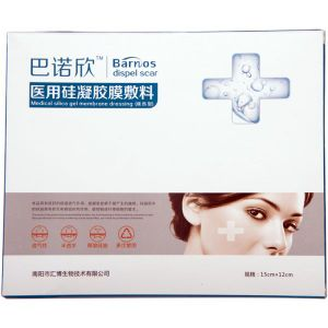 Surgical Dressing---Medical Silicone Sheet Dressing for Skin Care