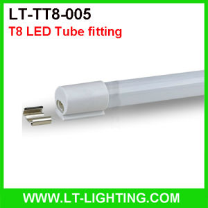 T8 Glass LED Tube Fittings (LT-TT8-005-1200B)