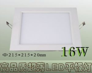 Natural White 6400k LED Panel Lighting pictures & photos