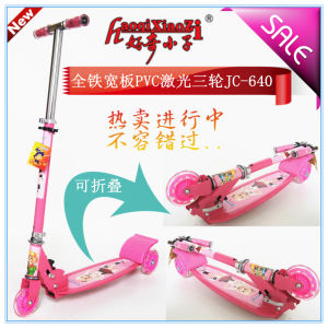 Four Wheel Push Foldable Scooter for Kick Board Kids Toy