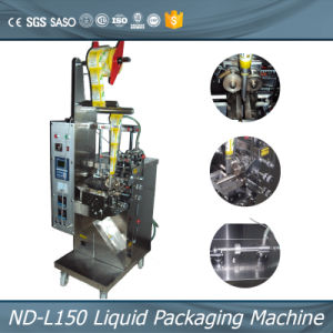 Automatic Sushi Rice Vinegar Sachet Packing Machine pictures & photos