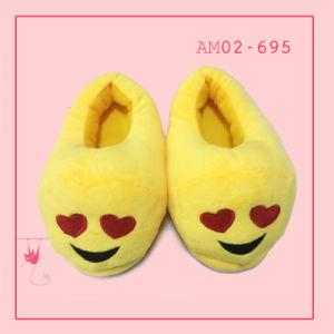 2017 Ladies Animal Emoji Indoor Popular Yellow Slippers pictures & photos