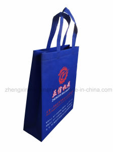 Non Woven Laminated Bag Making Machine (Zx-Lt400) pictures & photos