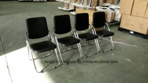 Folding Dining Room Chairs with PU Leather pictures & photos