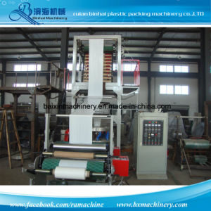 Double Rewinder Film Blowing Machine pictures & photos