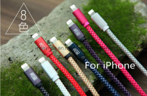 for iPhone Cable Charger Cord High Speed USB Charging Date Cable Adapter USB Cable pictures & photos