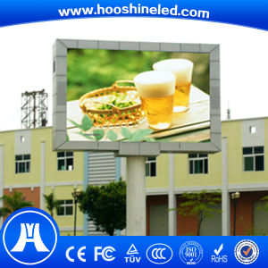 Excellent Quality P5 SMD2727 Receiver Card LED Display pictures & photos