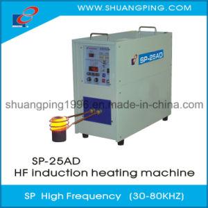 Gold Melting Machine Spz-70 100kg pictures & photos
