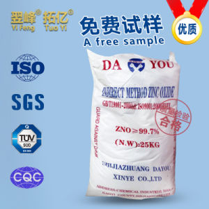 Zinc Oxide, 95%, 99.5%, 99.7%, High Quality, Low Price pictures & photos
