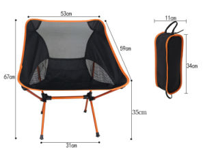Portable Outdoor Folding Chair Beach Chair Fishing Chair pictures & photos