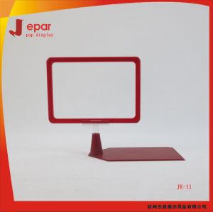 Shop Colorful Retail A5a6 Pop Promotional Plastic Stand pictures & photos