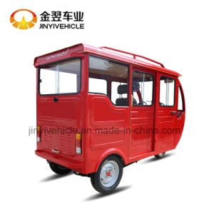 125cc 150cc 200cc Closed Gasoline Tricycle for Passenger with 4 Seats pictures & photos