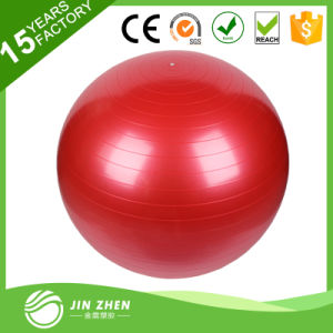 Fitness Equipment Exercise Inflatable Ball PVC Medicine Gym Ball