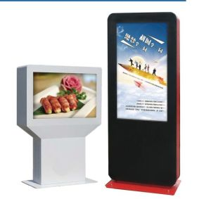 Indoor/Outdoor LCD Displays Designed to Solve Both Your Commercial and Technical Requirements pictures & photos