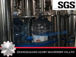 5L-16L Rotary Water Automatic Washing Filling Capping 3in1 Monobolc Machine pictures & photos