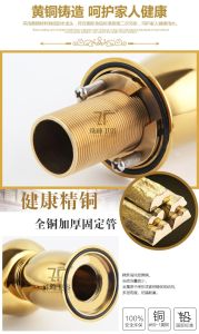 Single Handle Luxury Gold Brass Magic Lamp Basin Mixer (ZF-M21) pictures & photos
