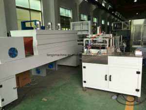 Automatic Heat Shrink Group Packaging Wrapping Packing Machine for Bottles Can pictures & photos