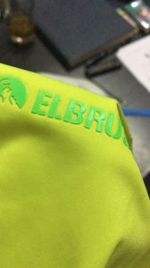 Factory Direct Raised Rubber Heat Transfer 3D Clothing Silicone Label pictures & photos