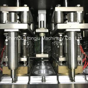 Foil Piece Filling Machine for Plastic Cups pictures & photos