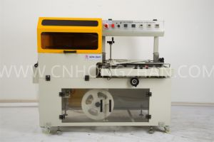 Hongzhan Bsl560A Automatic Shrink Sealing Packing Machine for Small Box pictures & photos