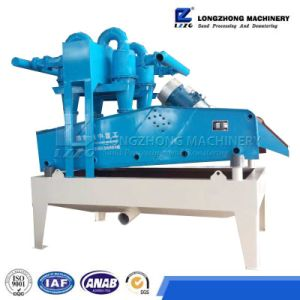 Silica Fine Sand Recycling Machine with Big Capacity pictures & photos