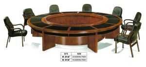 Round Design Conference Table (FECH01) pictures & photos